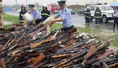 gun_confiscation_large.jpg