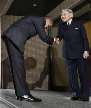 obama-bows_japanEmperor.jpg